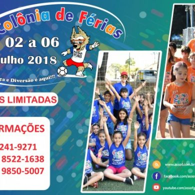 Foto de 22ª COLÔNIA DE FÉRIAS DO CLUBE DOS OFICIAIS – 02 A 06 DE JULHO DE 2018 – VAGAS LIMITADAS.